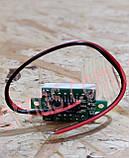 Вольтметр V20D цифровой постоянного тока 4,5-30V Красный (два провода), фото 2