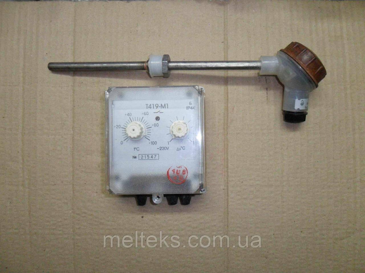 Терморегулятор Т419-М1, Т419-2М 2019 г.в.