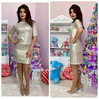 Платье с жидким люрексом арт. M323 платина, фото 1