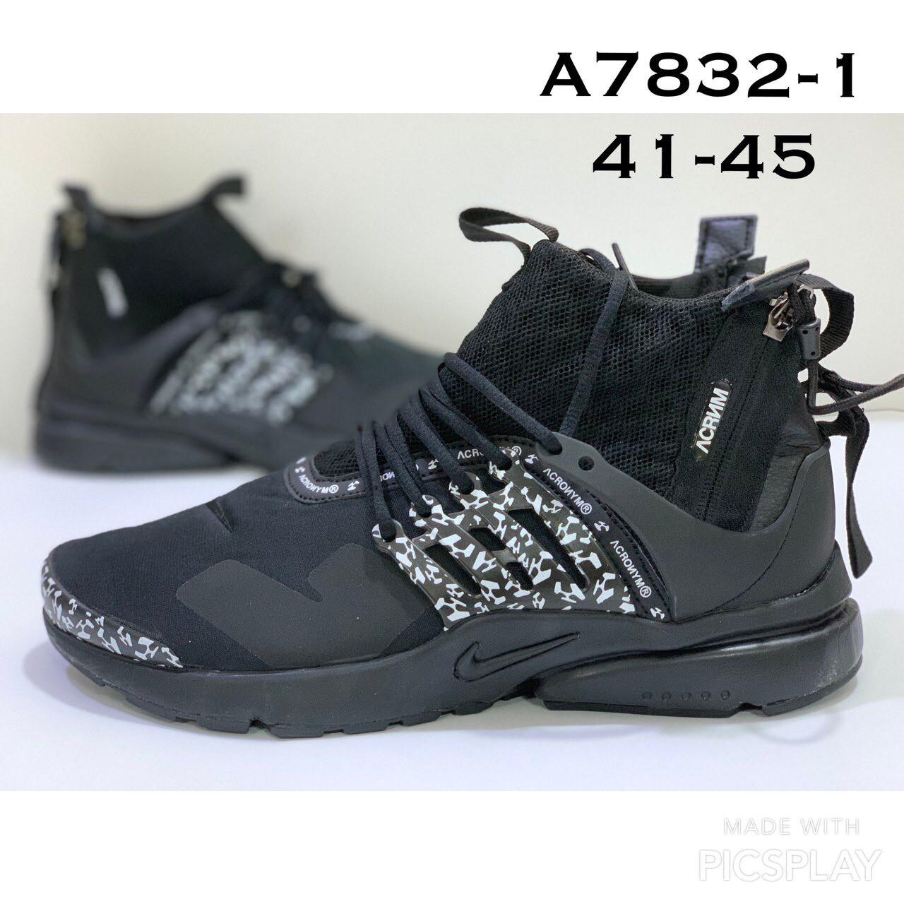 Мужские кроссовки Nike Presto Acronym оптом (41-45)