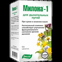 Милона-1 для дыхательных путей100 шт. Эвалар Россия