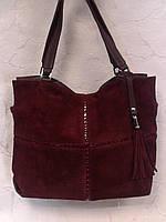 Женская сумка замшевая стильная бордовая