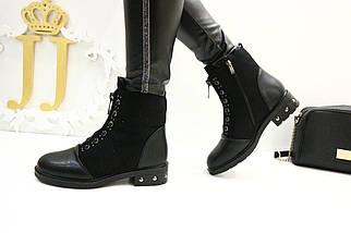 Ботинки зимние 95-4806 (JJ), фото 2