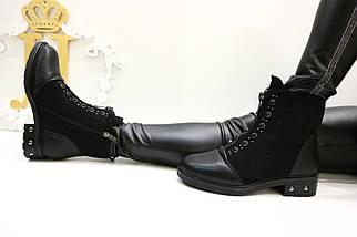 Ботинки зимние 95-4806 (JJ), фото 3