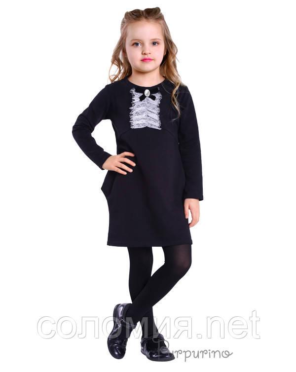 Чудова сукня для дівчинки 122-140р
