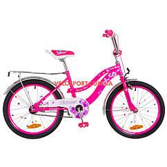 Детский велосипед Formula Flower 20 дюймов розовый
