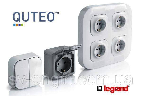 QUTEO (LEGRAND, Франция) - выключатели и розетки
