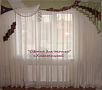 Жесткий ламбрекен Excluzive Три Волны, 3м (код 61ж), фото 1