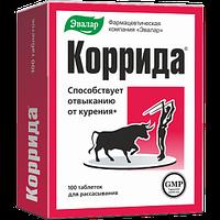 Корида Евалар Таблетки для розсмоктування. Сприяє відвикання від куріння Росія