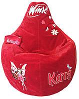 Пуфик, Бескаркасное детское кресло мешок, груша пуф с вышивкой Принцесса, фото 1