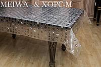 Скатерть рулонная MEIWA TRANSPARENT L205