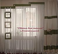 Жесткий ламбрекен Весёлые картинки Барашки 2,5м, фото 1