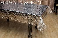 Скатерть рулонная MEIWA TRANSPARENT L146