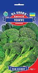 Семена - Капуста Брокколи Тонус, пакет 0.5 г