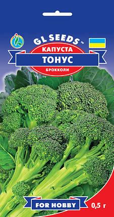 Капуста Брокколи Тонус, пакет 0.5 г - Семена капусты, фото 2