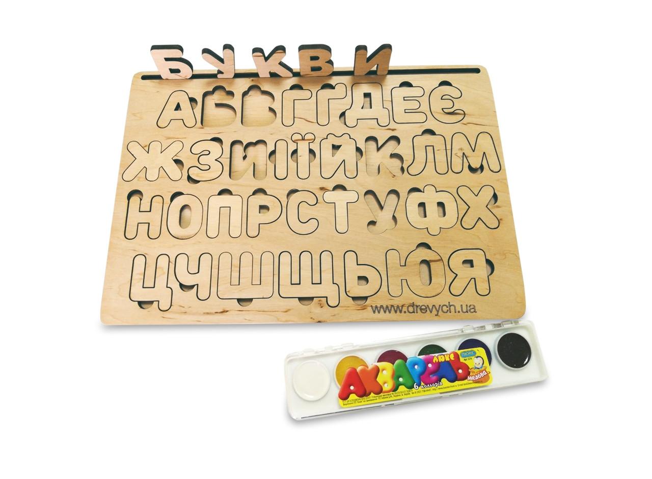 Деревянная Азбука (алфавит) Украинские буквы с акварелью