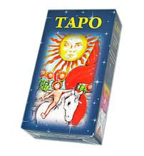 Таро Таро Уейта (Deluxe, Одеса), Райдужне Таро Уейта ( оригінал )