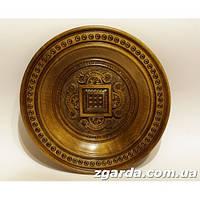 Деревянная  тарелка  с резным орнаментом (22 см.)