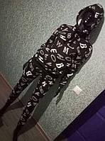 """Женский молодежный спортивный костюм , кофта с капюшоном и брюки на манжетах """"Буквы"""""""