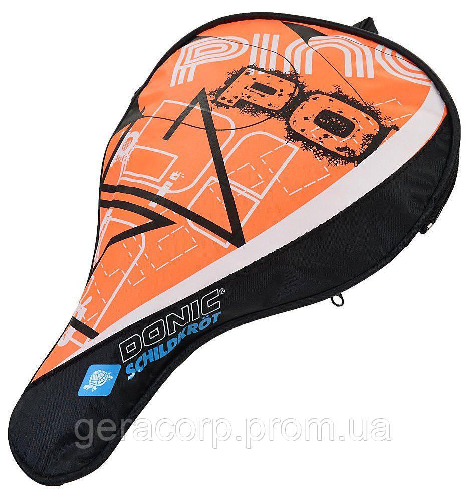 Чехол для одной ракетки Donic Classic Schildkrot с карманом для мячей new orange
