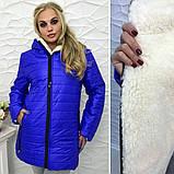 Зимняя женская куртка Стеганная плащевка на искусственной овчине Размер 50 52 54 Разные цвета, фото 2
