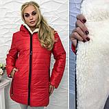 Зимняя женская куртка Стеганная плащевка на искусственной овчине Размер 50 52 54 Разные цвета, фото 3