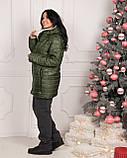 Зимняя женская куртка Стеганная плащевка на искусственной овчине Размер 50 52 54 Разные цвета, фото 7