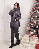 Зимняя женская куртка Стеганная плащевка на искусственной овчине Размер 50 52 54 Разные цвета, фото 8