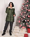 Зимняя женская куртка Стеганная плащевка на искусственной овчине Размер 50 52 54 Разные цвета, фото 9
