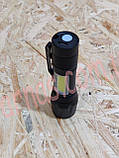 Аккумуляторный фонарь Police BL-513, фото 3