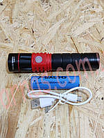 Аккумуляторный фонарь Police 806-T6, фото 1