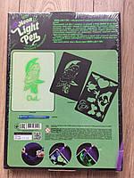 Волшебная интерактивная доска  для рисования рисуй светом А4. Оригинал Made in Ukraine, neon light pen, фото 4