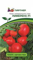 Томат Лимеренс F1, семена, фото 1