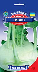Капуста Кольраби Гигант белая, пакет 1 г - Семена капусты