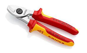 KNIPEX Ножницы для резки кабеля 95 16 165