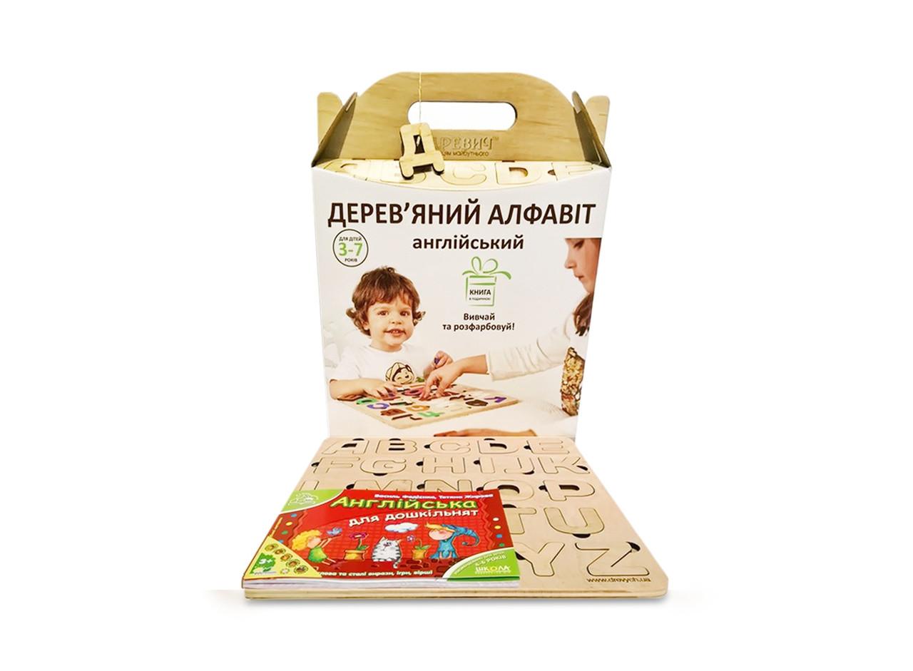 """Деревянная Азбука (алфавит-планшет) Английские буквы + книга """"Английский для дошкольников"""" в подарок"""
