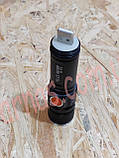 Аккумуляторный фонарь Police BL-515, фото 3