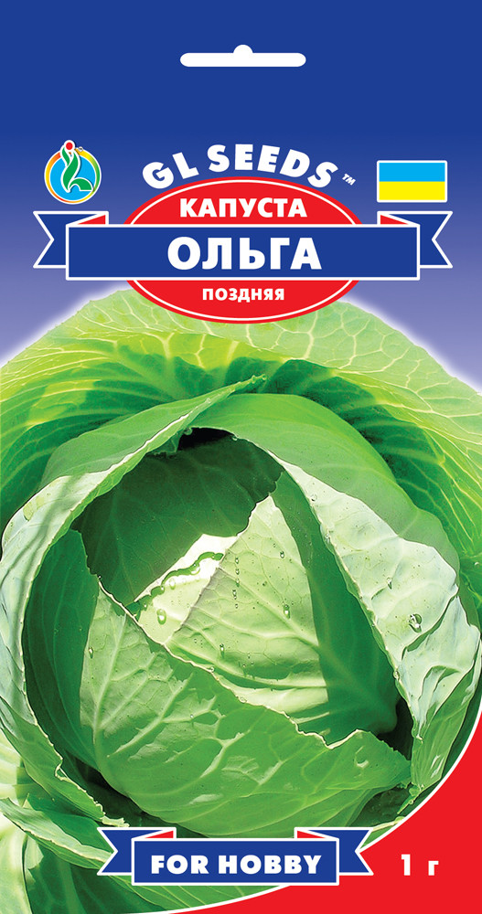 Капуста Ольга, пакет 1 г - Семена капусты