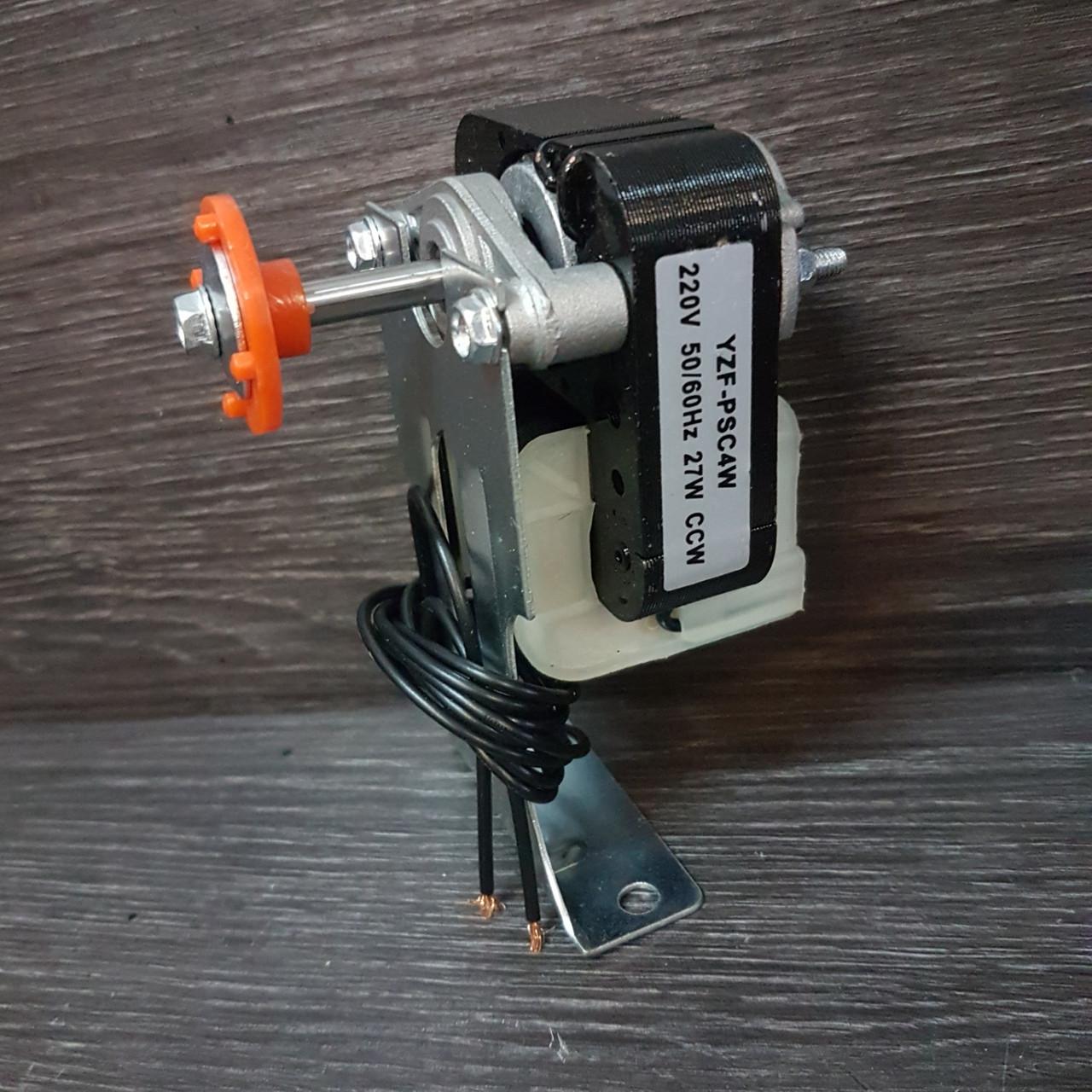 Вентилятор обдува YZF-PSC4W  27w