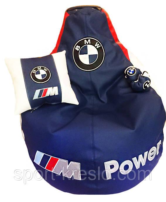 Пуф безкаркасний, крісло мішок груша пуф для дітей BMW