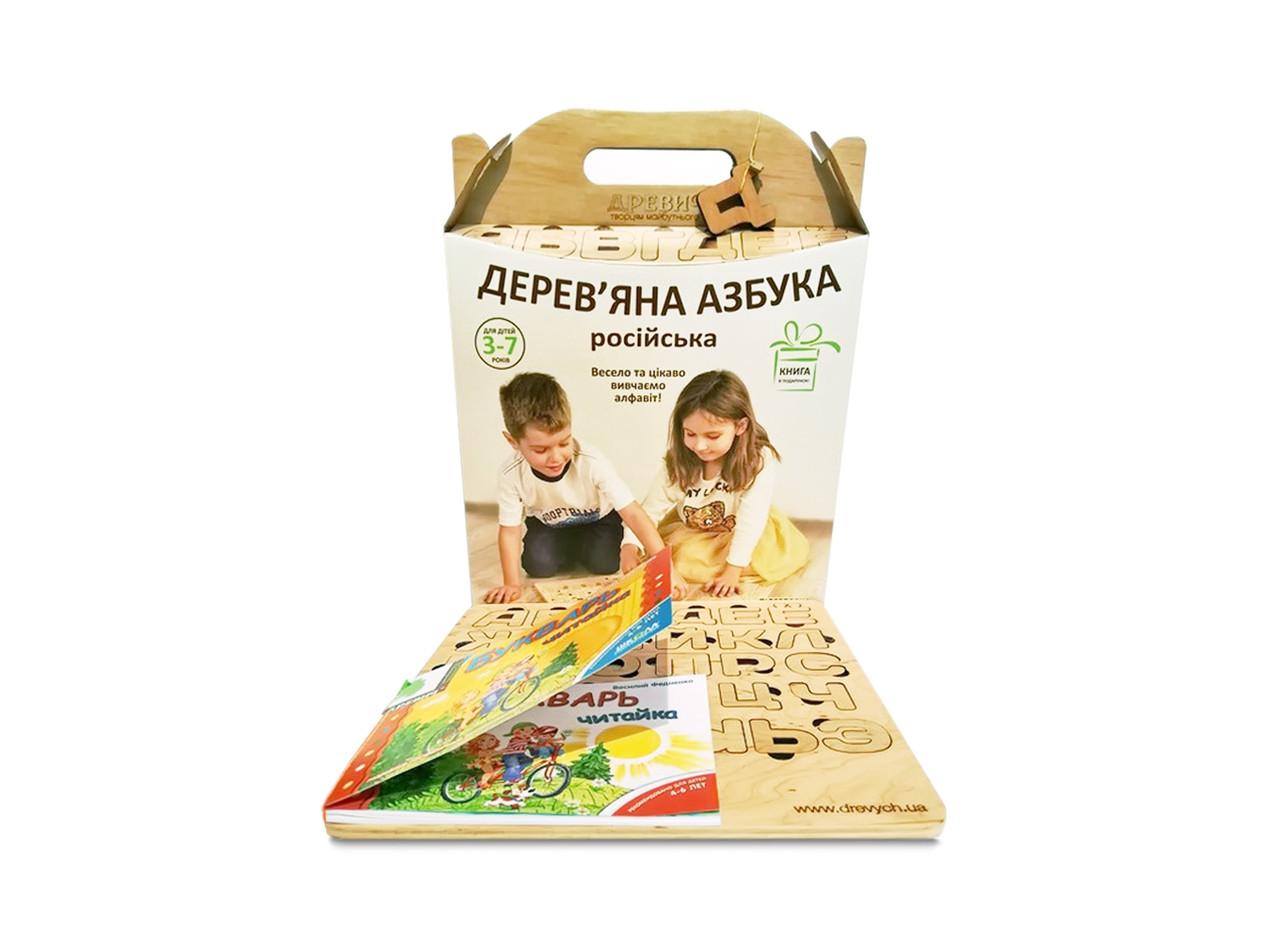 Деревянная Азбука (алфавит-планшет) Русские буквы