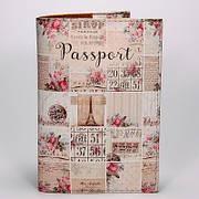"""Обложка на паспорт """"Французские мотивы"""", экокожа"""