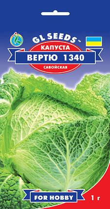 Капуста Савойская Вертю, пакет 1 г - Семена капусты, фото 2