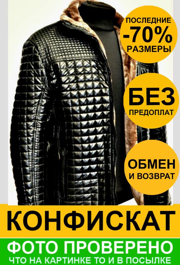 Зимняя кожаная куртка мужская. Шкіряна чоловіча зимова. Кожа Зима. Аляска 1b1b54c1eaffa