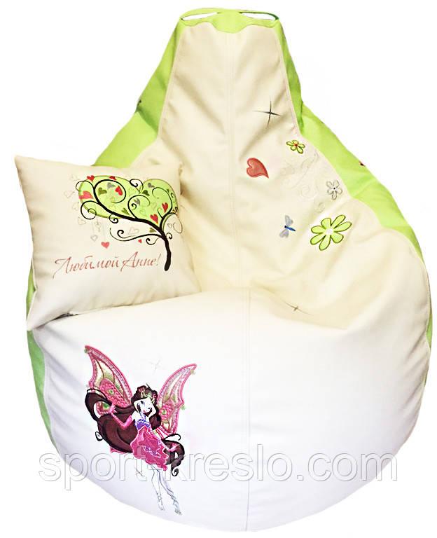 Кресло мешок, пуфики груша пуф для детей с вышивкой