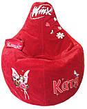 Кресло мешок, пуфики груша пуф для детей с вышивкой, фото 6