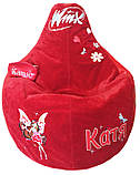 Крісло мішок, пуфи груша пуф для дітей з вишивкою, фото 6