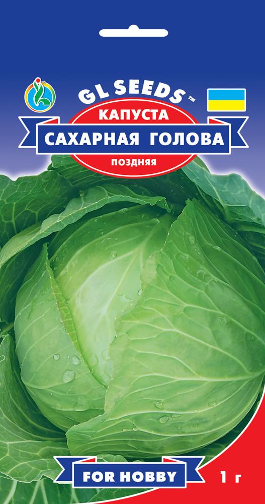 Капуста Цукрова голова, 1 пакет р - Насіння капусти