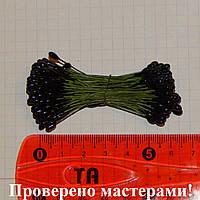 Тычинки на проволоке, черные глянцевые 3 мм, пучок