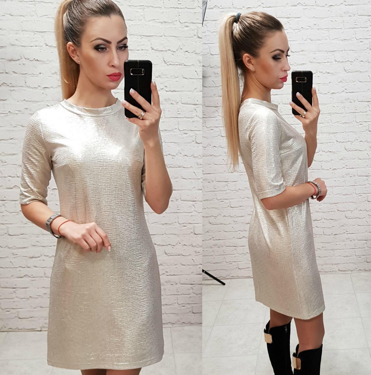 Платье с блеском арт. M323 серебро с позолотой